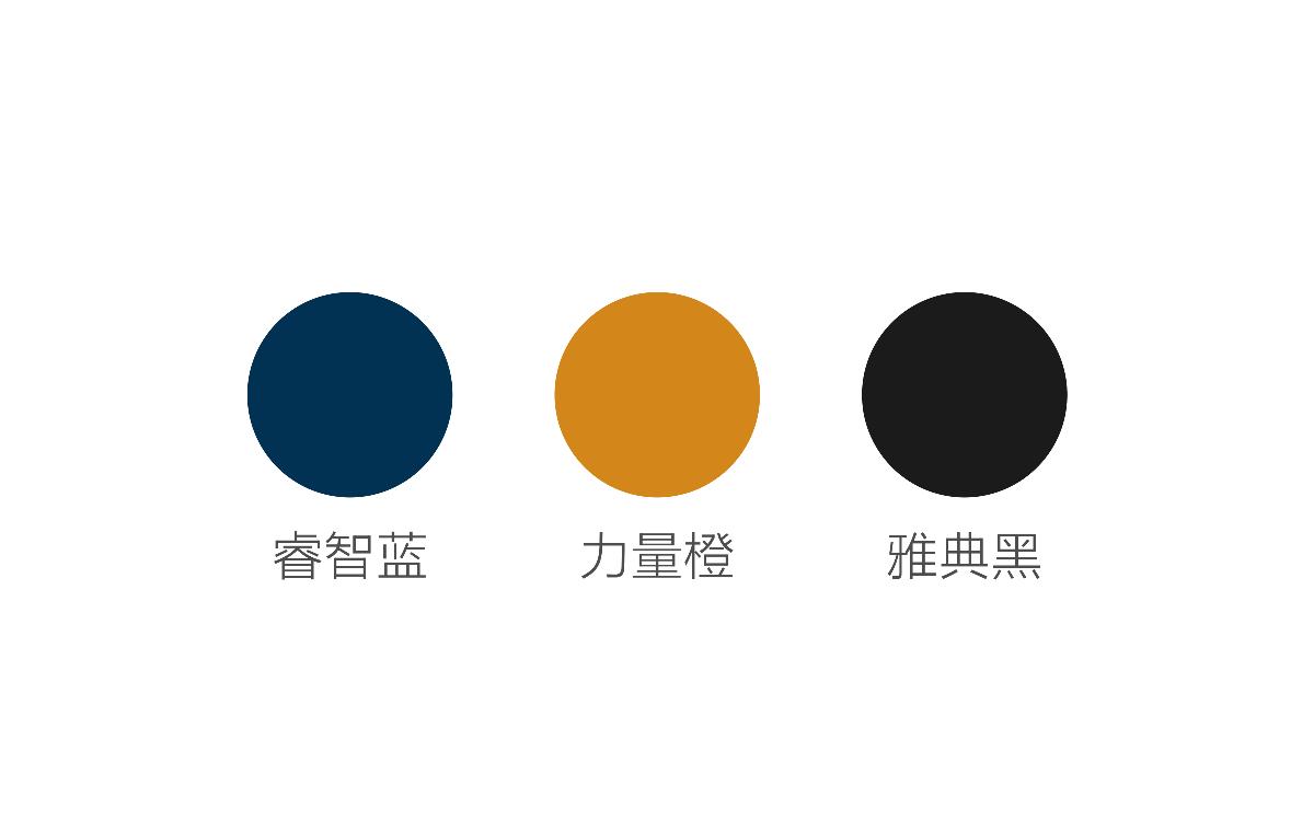 【骏彤品牌】机械品牌LOGO