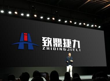 【骏彤品牌】捷力机械品牌logo设计