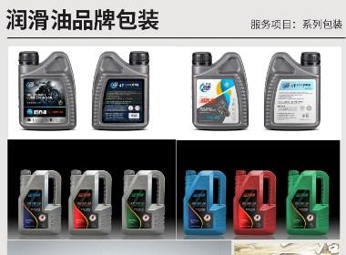 【骏彤品牌】科威仕润滑油包装设计