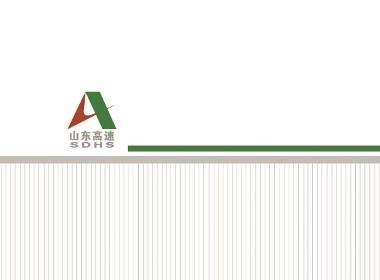 【骏彤品牌】山东高速文化墙设计