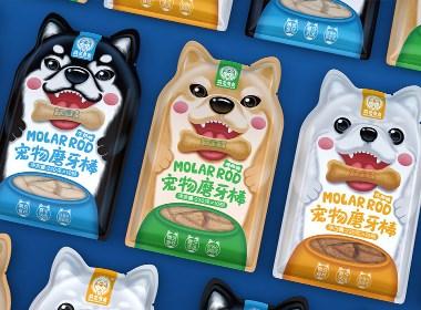 萌宠煮食-宠物磨牙棒包装设计