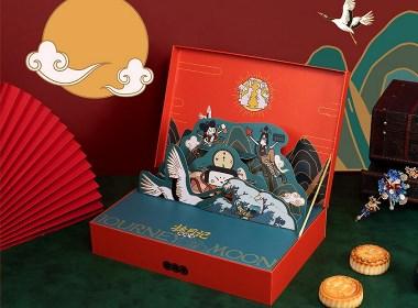 【方森园】中秋月饼礼盒包装设计——《擒月记》