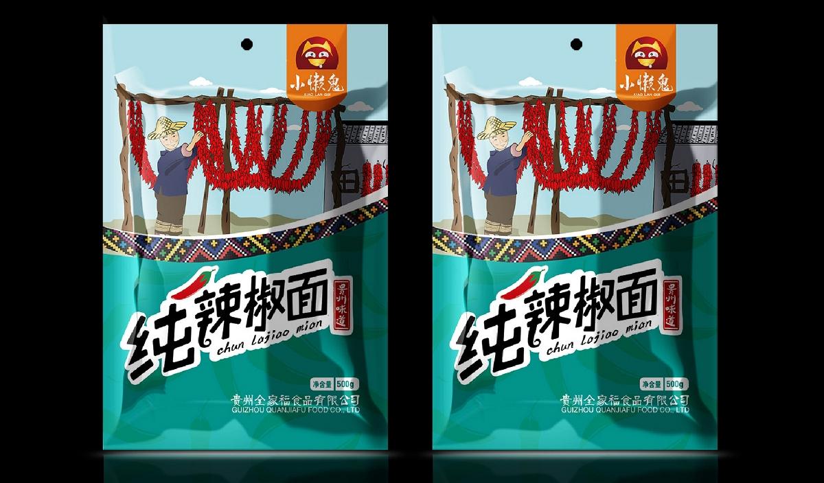 贵州食品包装设计,贵州大典创意设计