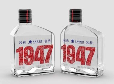 美威创意—北大荒1947小白酒包装设计
