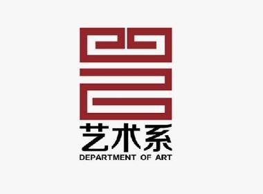 贵州VI设计,贵州大典创意文化