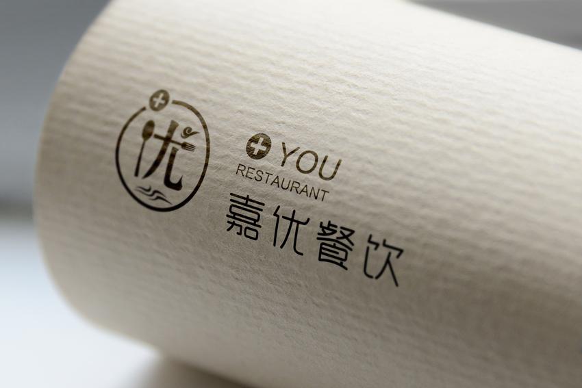 嘉优餐饮品牌设计