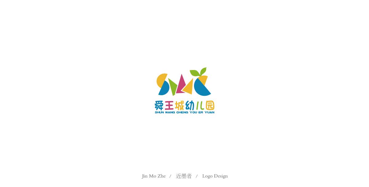 logo设计小合集