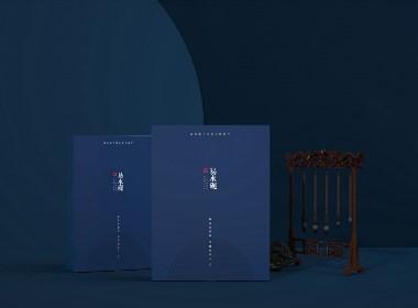 易水砚 × Hellolink | 礼盒包装设计