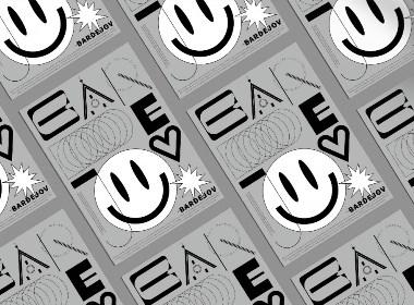 【白色至上设计】巴尔代约夫城市海报设计