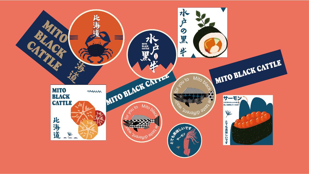 水户黑牛日式餐厅提案