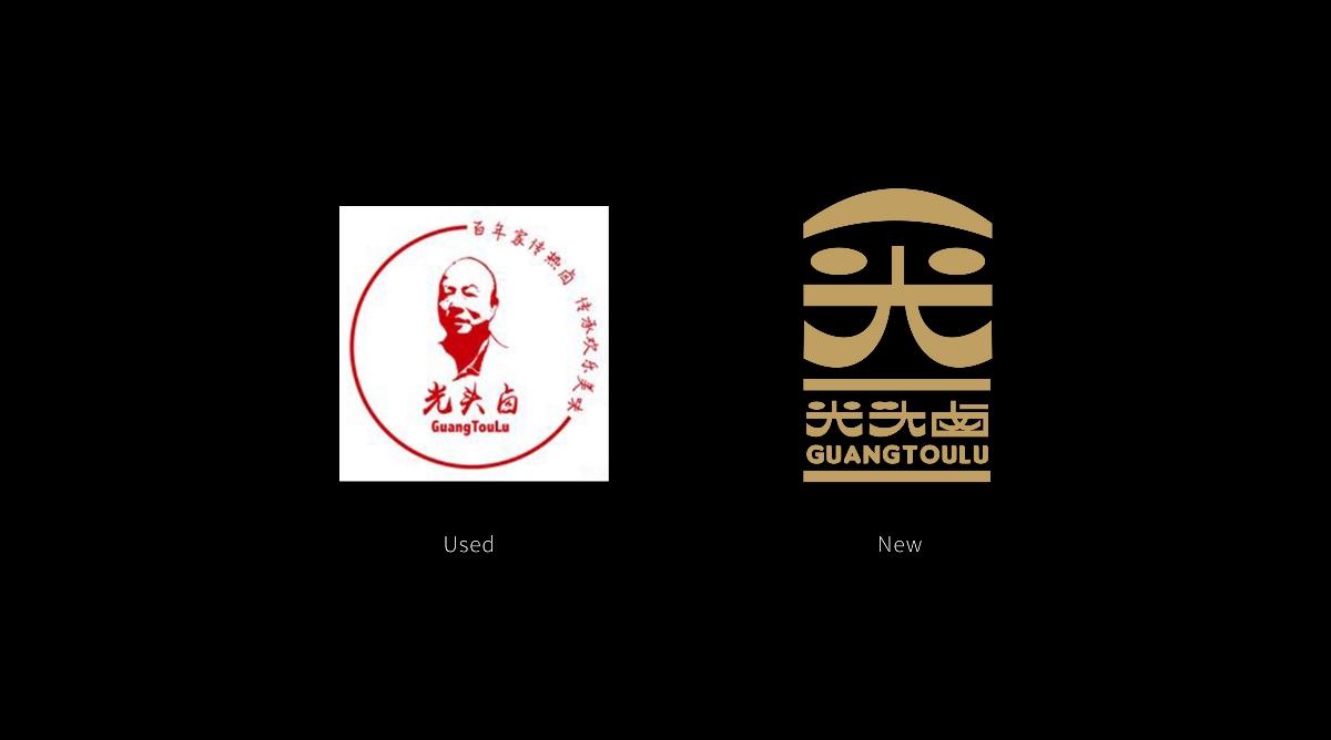 武汉餐饮标志大改造合集