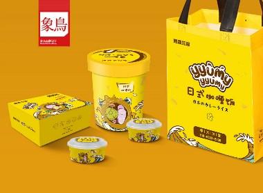 壹盒滋酱-外卖品牌设计(象鸟作品)