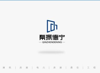 原创建筑工程logo设计