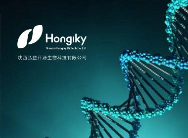 原创生物科技公司logo方案四