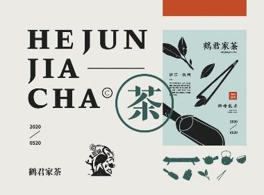 鹤君家茶x品牌设计