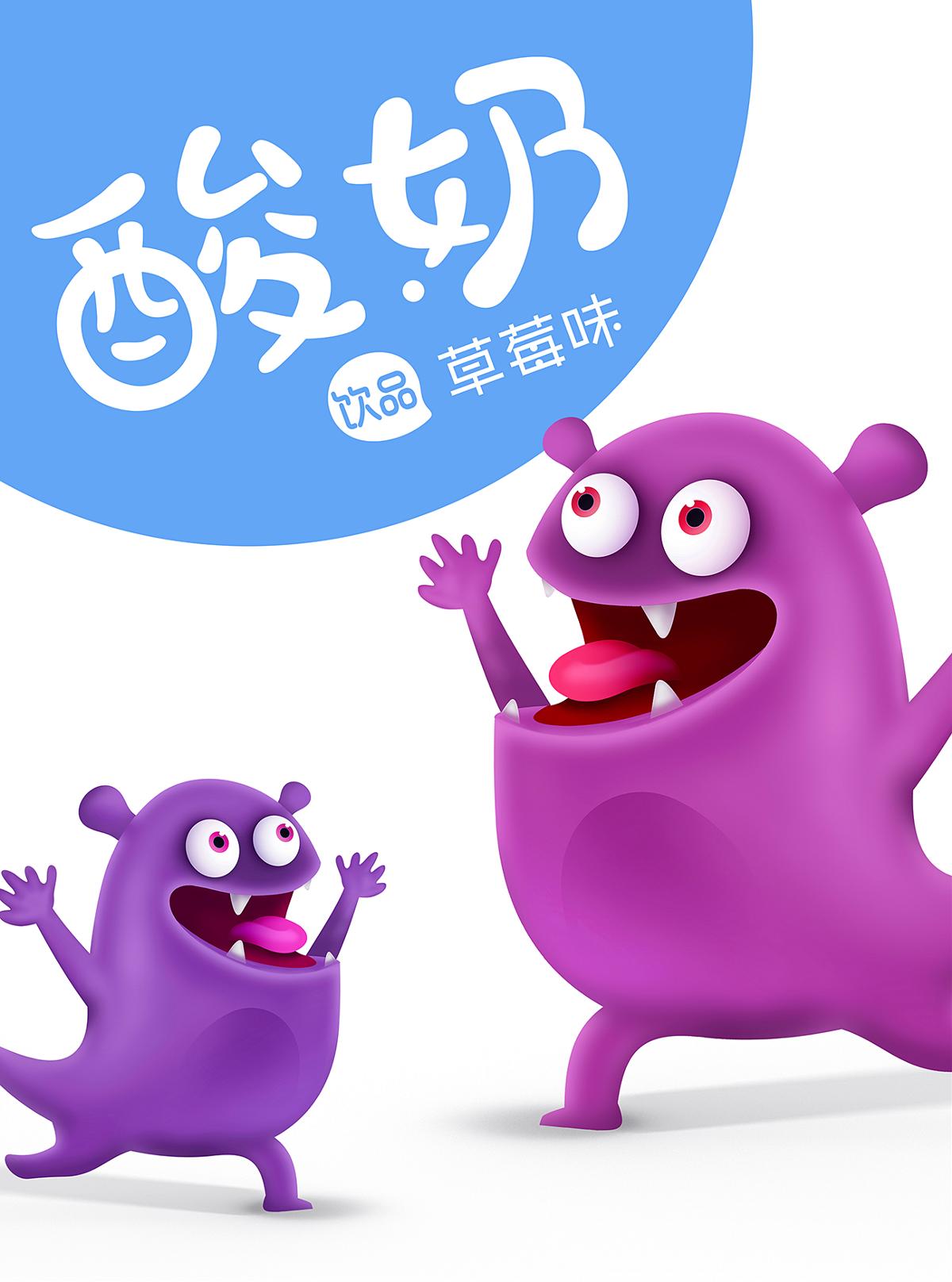 郑州本质案例—【维维集团】酸奶饮品包装
