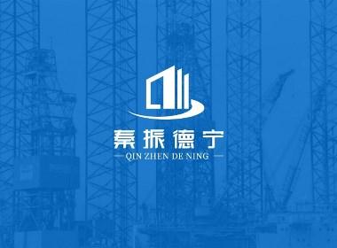 原创秦振德宁建筑工程logo设计