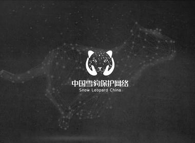 雪豹保护网络 | LOGO提案