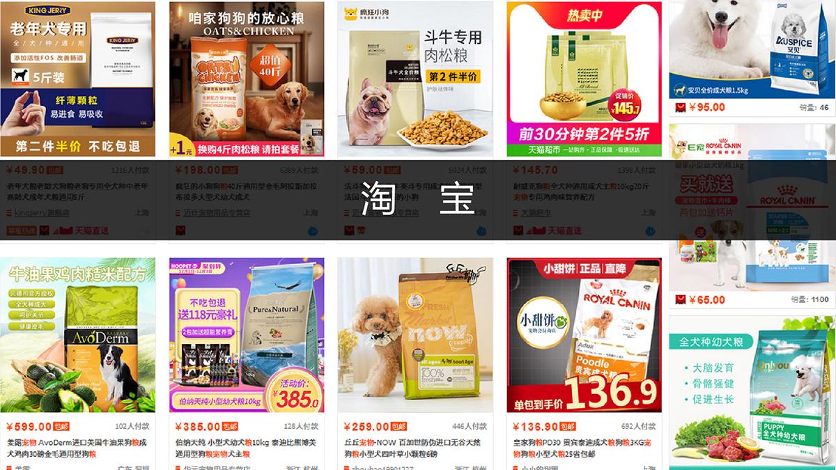 MITO宠物粮品牌包装 X 张晓宁