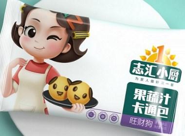 志匯小廚—徐桂亮品牌設計