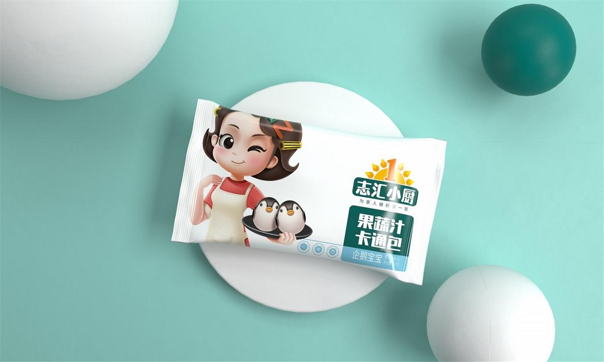 志汇小厨—徐桂亮品牌设计