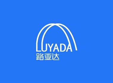 路亚达品牌设计