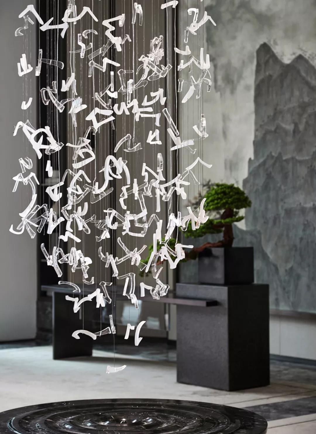 零次方作品   佛山万科·金域学府 儒雅的设计·文字的智慧