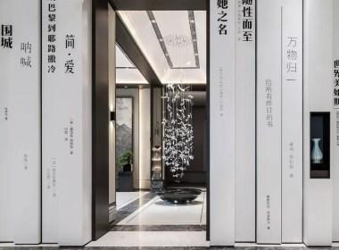 零次方作品 | 佛山万科·金域学府 儒雅的设计·文字的智慧