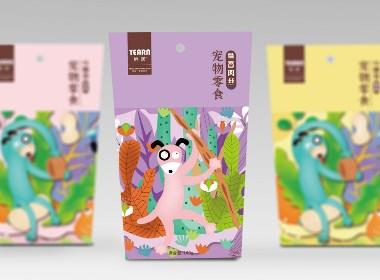 宠物零食包装设计