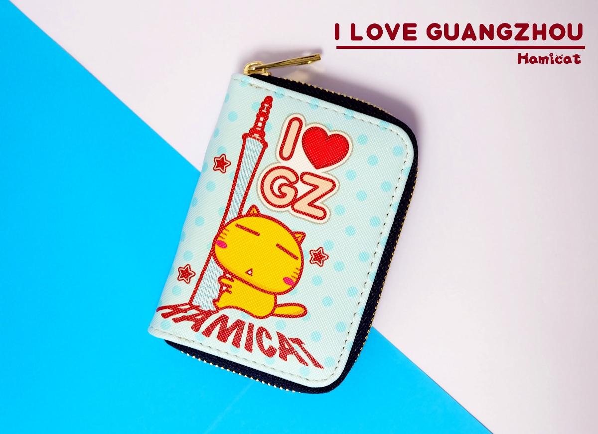 哈咪猫爱广州文创产品