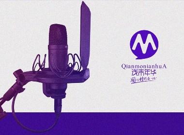 浅陌年华|传媒MCN机构logo设计