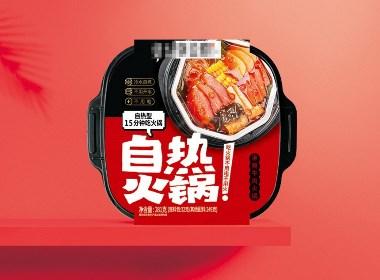 自热火锅方便火锅插画包装设计