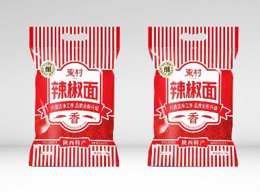 辣椒面辣椒粉包装设计-四喜包装设计