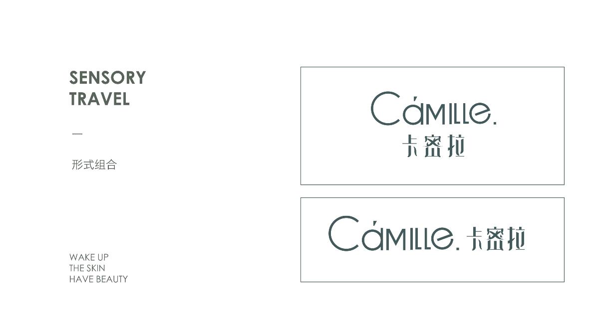 Camille 卡密拉 《感受自然滋潤 喚醒皮膚水活性》