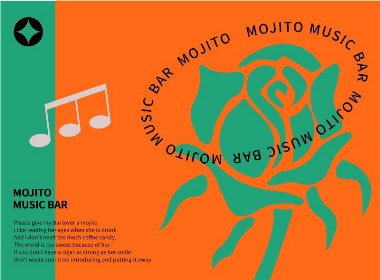 MOJITO MUSIC BAR 莫吉托 | 品牌设计
