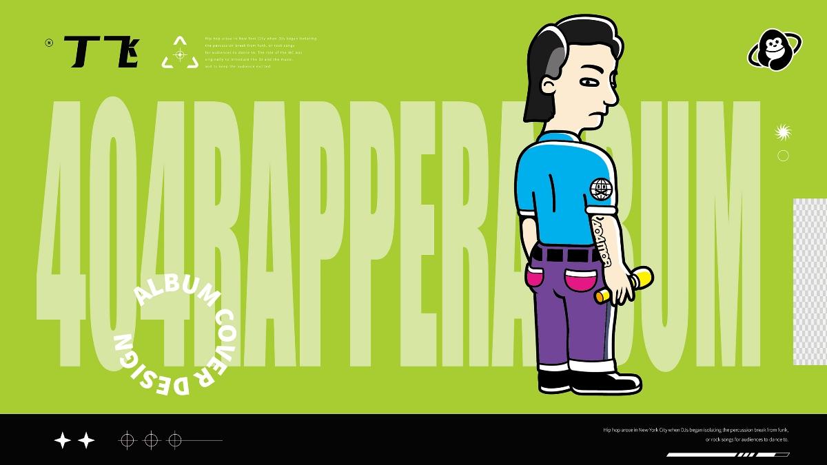 404 RAPPER《炬》专辑设计