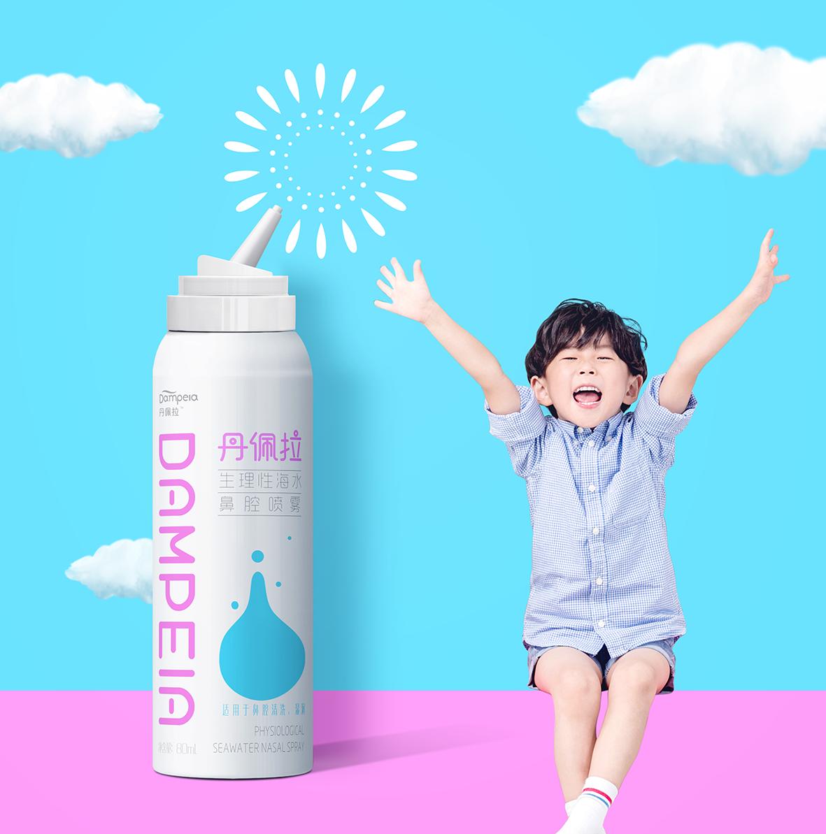 [丹佩拉] 鼻腔喷雾包装设计