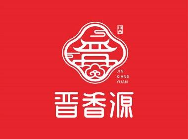晋香源品牌标志设计升级