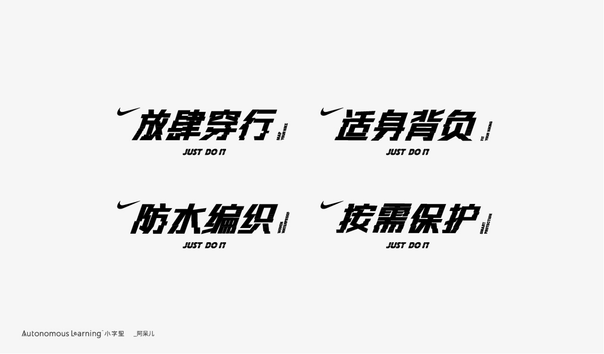 FONT DESIGN (JUNE-JULY 2020)