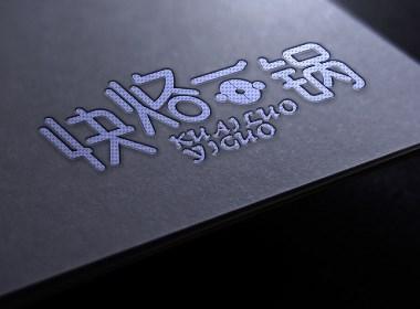 贵州标志设计,贵州大典创意文化