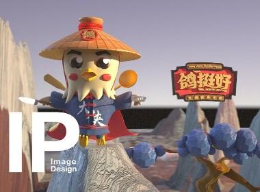 ip设计/文创设计/原创ip设计/卡通设计/企业IP形象设计/插画设计/IP衍生品设计/吉祥物设计