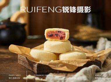 武汉美食摄影|鲜花饼拍摄|零食小吃摄影|RUIFENG锐锋摄影工作室