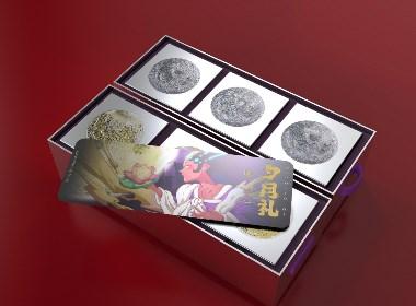 美威创意—夕月礼中秋月饼礼盒