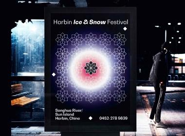 哈尔滨冰雪节Harbin Ice&Snow Festival