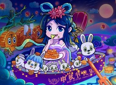 嫦娥兔兔  中秋节