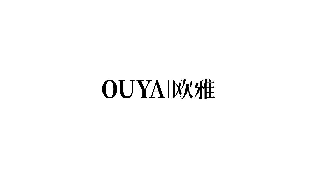 欧雅 OUYA 品牌形象设计