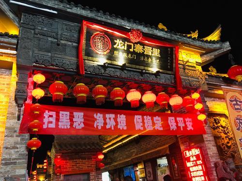 花椒锅巴—专为韩城打造的特色旅游商品 厚启创作@龙门秦晋里