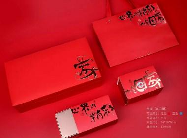 家主题 高档茶叶包装礼盒