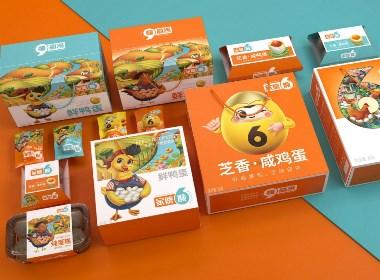 家德順雞蛋鴨蛋—徐桂亮品牌設計