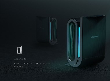 MO FANG环能碎纸机创新设计/产品外观设计| 谭爵荣(以申请专利)